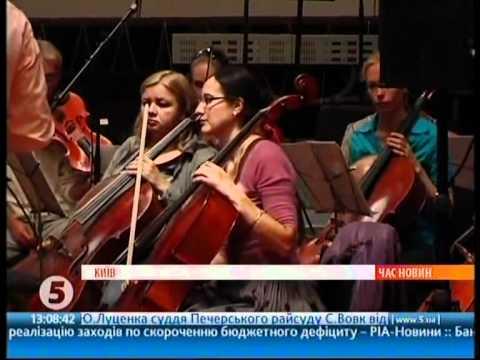 Океан Эльзы - Репетиция с симфоническим оркестром