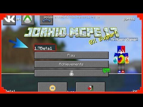 ✔แจก+รีวิว สุดยอด!! ตัวเกมส์มายคราฟพีอี 1.7 Minecraft PE 1.7 Beta [ซอมบี้วาปได้ด้วย]