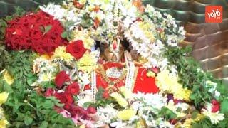 వరంగల్ లో ముక్కోటి ఏకాదశి పూజలు | Mukkoti Ekadashi Pooja | Vaikuntha Ekadashi 2018