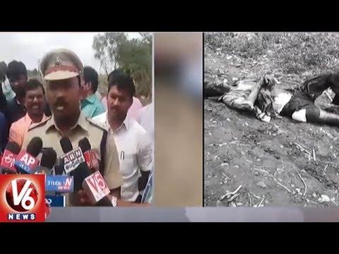 Bomb Blast Near Nandyal Check Post   Three Brothers Dead   Kurnool District   V6 News