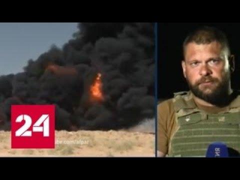 Солдаты Асада деблокировали базу ВВС в Дейр-эз-Зоре