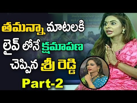 Actress Sri Reddy Exclusive Interview On Pawan Kalyan's Silence | Part 2 | ABN Telugu