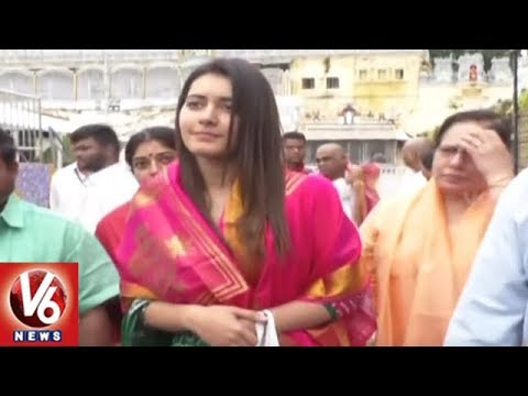 Actress Rashi Khanna And Sitara Offers Special Prayers At Tirumala Temple | V6 News