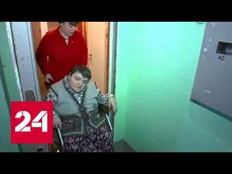 Хрущевка стала тюрьмой для инвалида детства