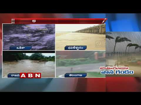 Depression in Bay to cross coast | Heavy rains pound South States