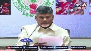 AP CM Chandra Babu Naidu Releases Stats Of Polavaram Project