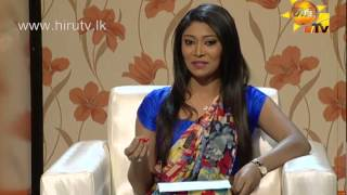 Hiru TV Morning Show EP 602 | 2014-10-23
