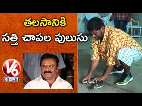 Bithiri Sathi To Make Fish Curry For Talasani | Govt To Open 100 Fish Curry Centers | Teenmaar News