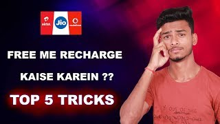 Top 5 Tips & Tricks to get Free Recharge !! Mehenga Plan hoga Sasta !! Online Cashback Offers !!