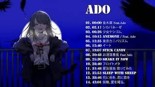 ADOの最高の曲  ADOボイス付きの曲のリスト
