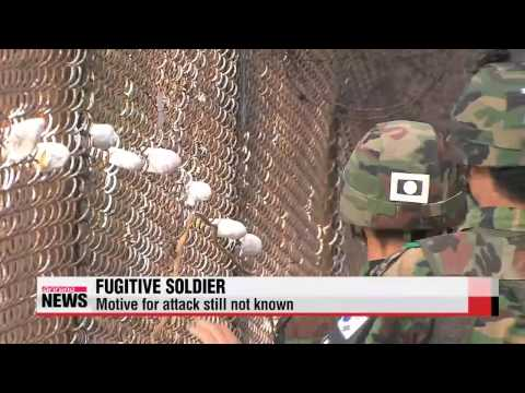 Fugitive soldier attempted to commit suicide