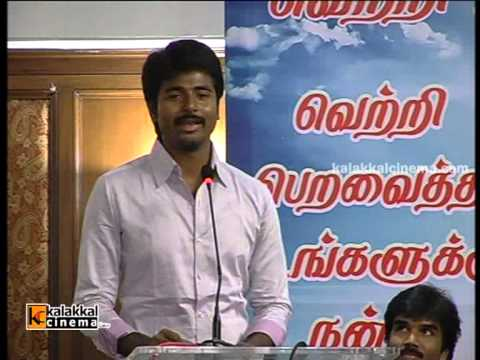 Sivakarthikeyan at Ethir Neechal Movie Success Meet