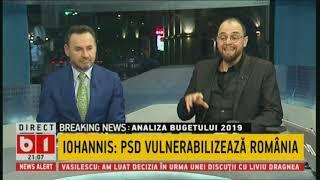 DOSAR DE POLITICIAN. IOHANNIS: PSD VULNERABILIZEAZA ROMANIA. 12 FEB 2019. P1/2
