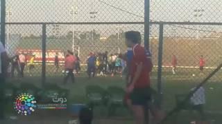 دوت مصر | بالفيديو .. شاهد نزول الجمهور إلى أرض الملعب في مران الأهلي والهجوم على اللاعبين