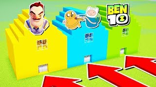 DO NOT CHOOSE THE WRONG HOUSE!(HELLO NIEHGBOR,ADVENTURETIME,BEN 10)Ps3/Xbox360/PS4/XboxOne/PE/MCPE)