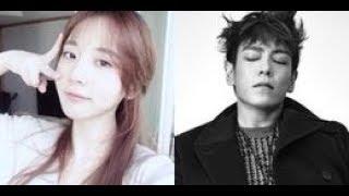 Mỗi lần lên tiếng, nữ thực tập sinh Han Seo Hee lại khiến dư luận chỉ trích - Tin tức của sao