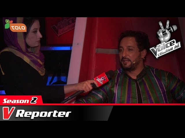 The Voice of Afghanistan: VReporter - Ep.18 / ???? ?????????: ????? - ???? ?????