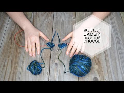 КАК ВЯЗАТЬ 2 носка/рукава/варежки ОДНОВРЕМЕННО? | MAGIC LOOP | САМЫЙ ПРОСТОЙ способ