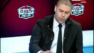 #كورة_كل_يوم :  حوار خاص مع عمرو الدسوقى مدير الكرة السابق بالنادى المصرى