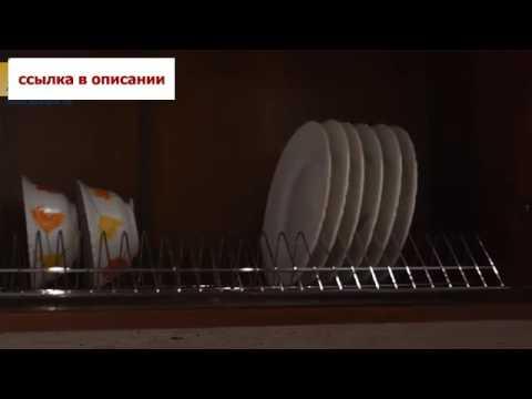 Кухня «Регина» Итальянский орех Бежевый Столплит Мебель!