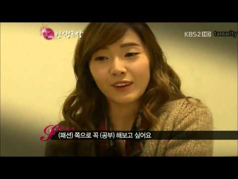 [FMV] SNSD Jessica leaving Girls' Generation - she got kicked out of SNSD: Please come back OT9
