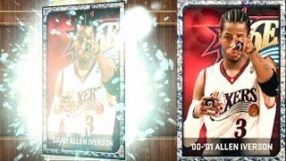 FIRE! NEW DIAMOND ALLEN IVERSON RAP PACK OPENING VIDEO! NBA 2k15 MyTeam