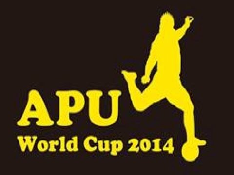 APU World Cup 2014 official promotion video
