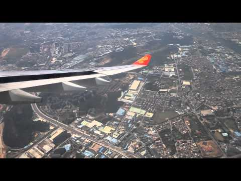 Beijing - Shenzhen   Hainan Airlines   A330-343   Flight Experience