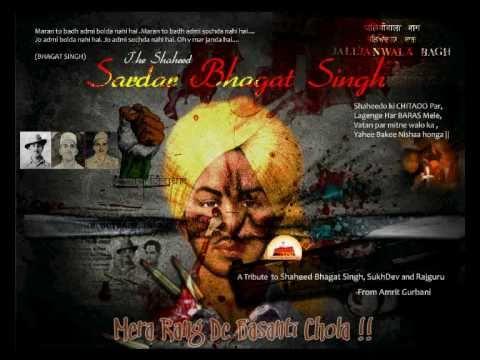 Bhaghat Singh Sardar Sheed (Gurdas Mann)