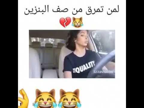 لمن تمرق من صف البنزين في السودان الايامات دي thumbnail