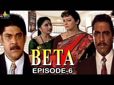 Beta Hindi Serial Episode - 6 | Pankaj Dheer, Mrinal Kulkarni | Sri Balaji Video