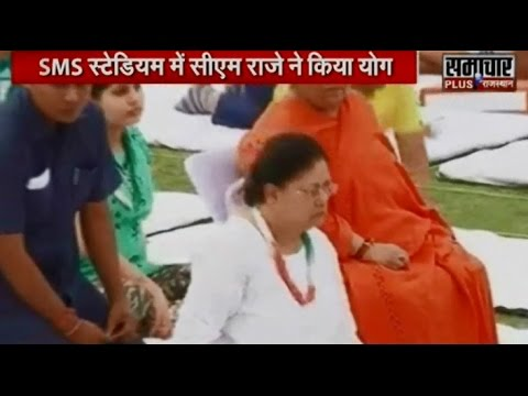 Yoga Day: CM Vasundhara Raje perform yoga in Rajasthan
