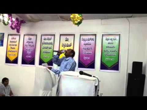 Telugu Christian Church In Israel Song By Jesudas D video