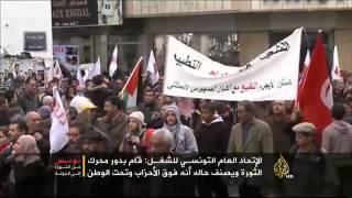دور الاتحاد العام التونسي للشغل في الثورة التونسية