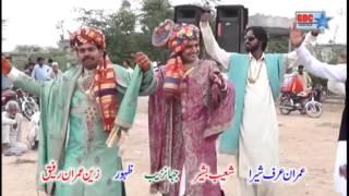 New  shafaullah khan rokhri Songs 2017  ► Latest Saraiki Songs 2017,Best song 2017