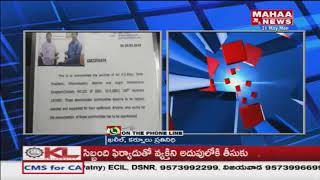 Fake DSP Came Out In Vigilance Officers Raid   Kurnool
