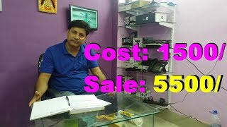 Low investment and high profitable business idea. Business idea in hindi.
