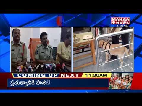 CCTV Footage : Robbery In Anantapur Gayatri Temple | Mahaa News
