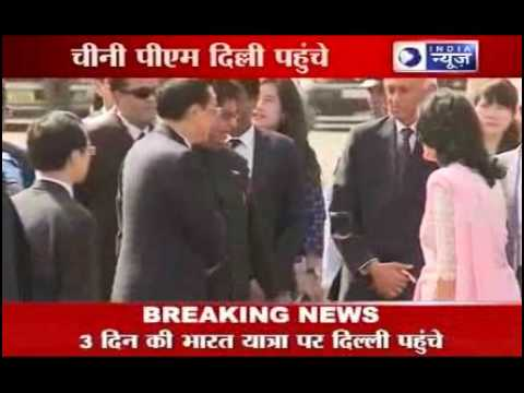 India News : Chinese premier Li Keqiang in India, border row on agenda.