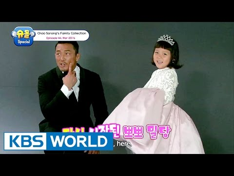 The Return Of Superman - Choo Sarang Special Ep.44