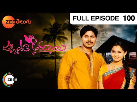 Pakkinti Ammayi - Indian Telugu Story - Mar 20, 2017 - Zee Telugu TV Serial - Full Episode - 100