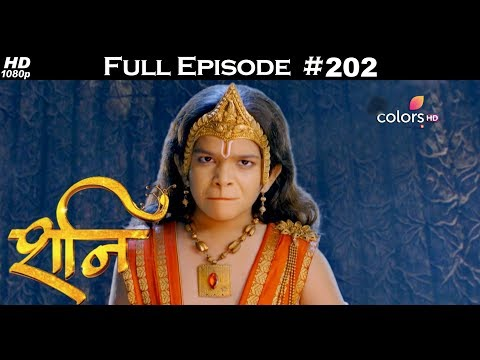 Shani - 15th August 2017 - शनि - Full Episode thumbnail