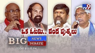 Big News Big Debate : Prajakutami failure in Telangana Elections || Rajinikanth TV9