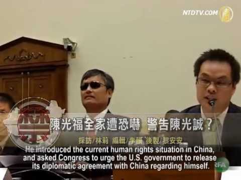 Chen Guangcheng's Family Threatened for His Speech