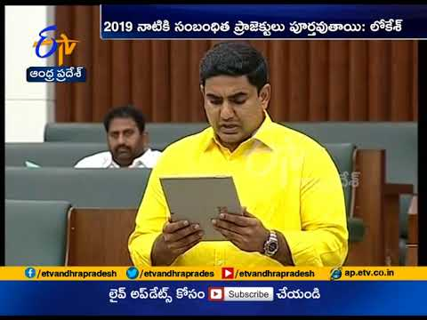 We Plans to Resolve Drinking Water Crisis | Minister Nara Lokesh