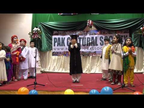 Pakistan Day 2011 -  Lab pe Aati hai Dua by Children