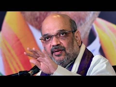 BJP President Amit Shah Comments on Congress & JDS Alliance in Karnataka | Raj News