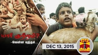 Thanthi TV Special Documentaries :