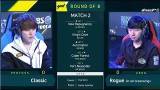 [2019 GSL S1] Ro.8 Day1 Match2 Classic vs Rogue