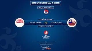 TRỰC TIẾP | U19 SINGAPORE vs U19 MALAYSIA | VÒNG LOẠI U19 NỮ CHÂU Á | VFF Channel